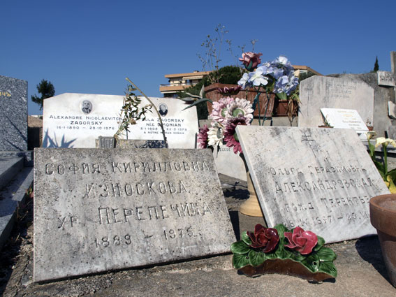 Russian Cemetery Nice